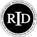 RID CMP Logo