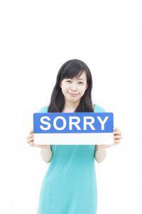 sign language interpreter saying sorry